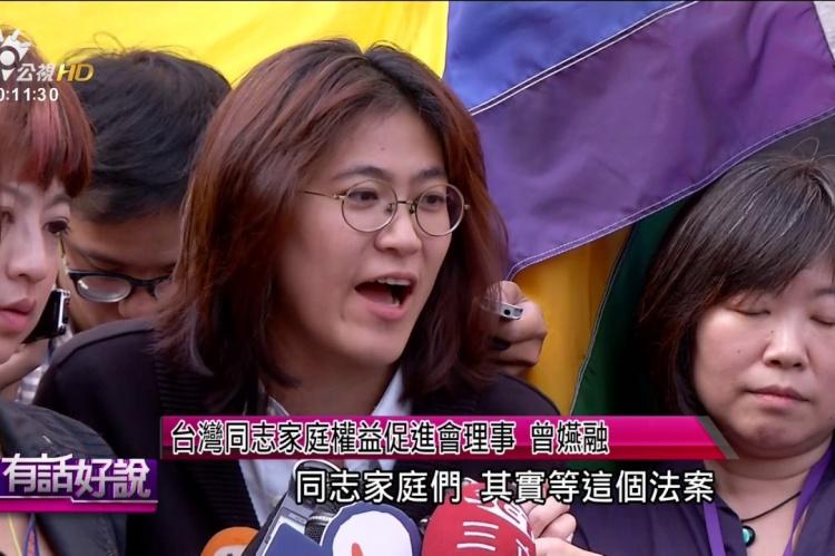 Embedded thumbnail for 同性婚姻初審通過!反對者怒圍總統府!