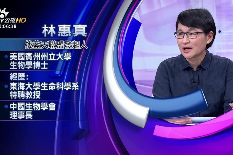 Embedded thumbnail for 窒息的台灣!火力發電與總量管制!