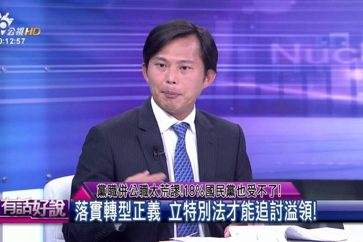 Embedded thumbnail for 黨職併公職太荒謬!18%國民黨也受不了!