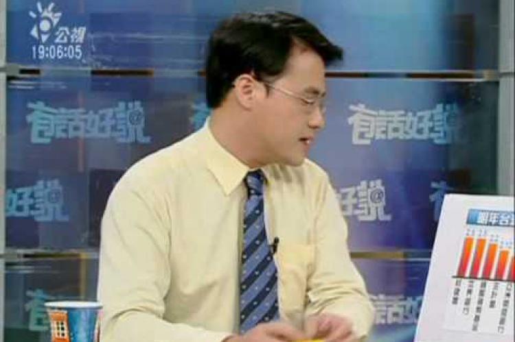 Embedded thumbnail for 國富論專題(19):GDP究竟是什麼?