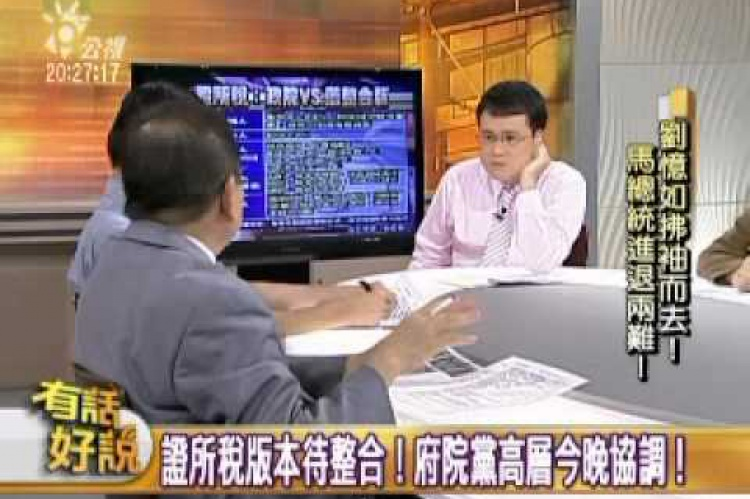 Embedded thumbnail for 劉憶如拂袖而去!馬總統進退兩難!
