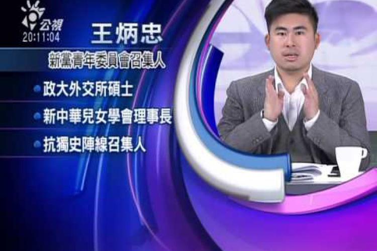 Embedded thumbnail for 學運119人被訴 政院:寬容不撤告