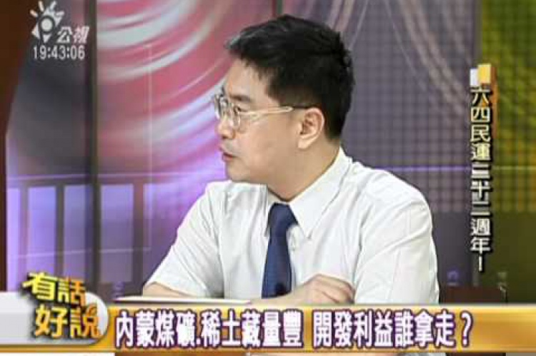 Embedded thumbnail for 六四民運二十二週年!