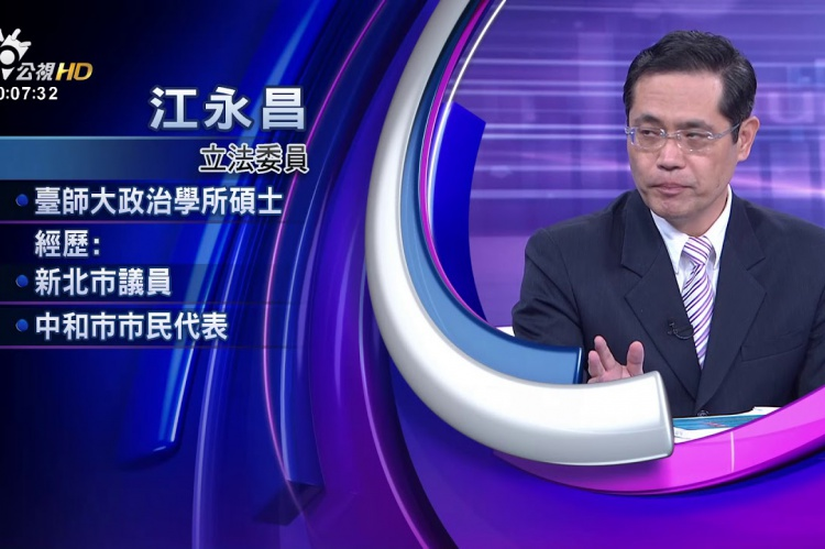 Embedded thumbnail for 貧富大減稅!月薪3萬免繳!最高稅率40%!