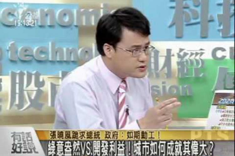 Embedded thumbnail for 張曉風跪求總統 政府:如期動工!