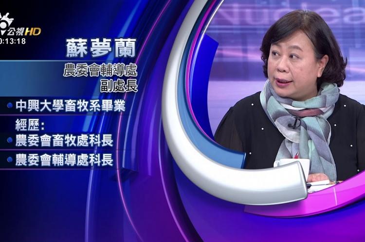 Embedded thumbnail for 農業大缺工!開放外勞假日打工?