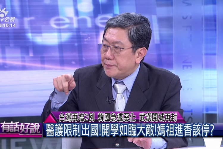 Embedded thumbnail for 台灣再增2例 韓國急遽惡化 武漢開城再封