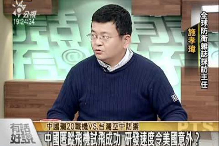 Embedded thumbnail for 中國殲20戰機VS台灣空中防禦