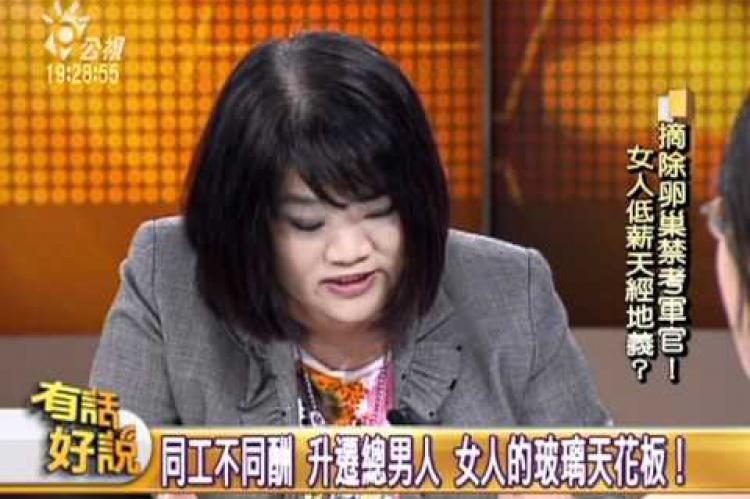 Embedded thumbnail for 摘除卵巢禁考軍官!女人低薪天經地義?