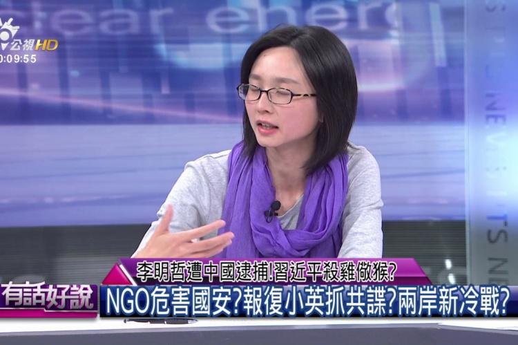 Embedded thumbnail for 李明哲遭中國逮捕!習近平殺雞儆猴?