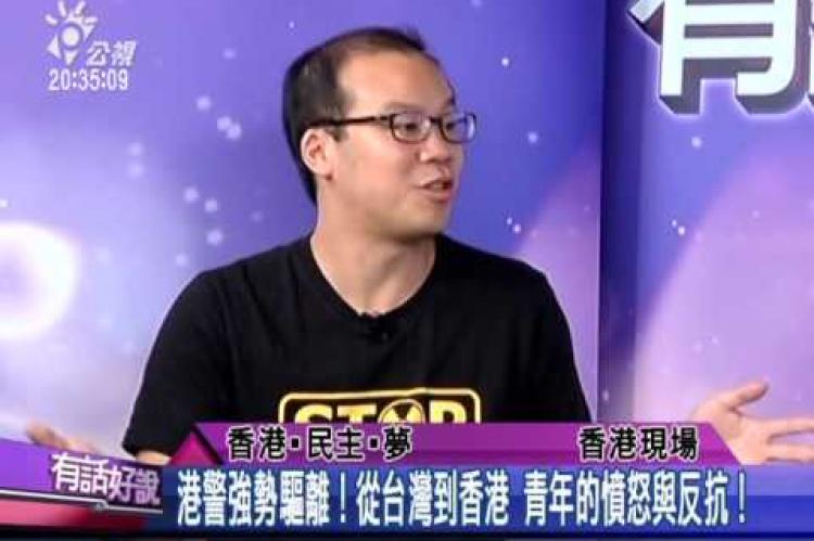 Embedded thumbnail for 港警強勢驅離!從台灣到香港 青年的憤怒與反抗!