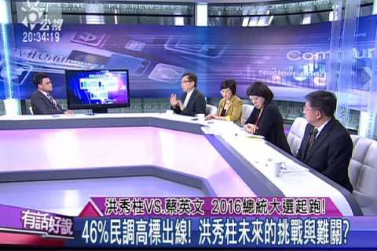 Embedded thumbnail for 洪秀柱VS.蔡英文 2016總統大選起跑!