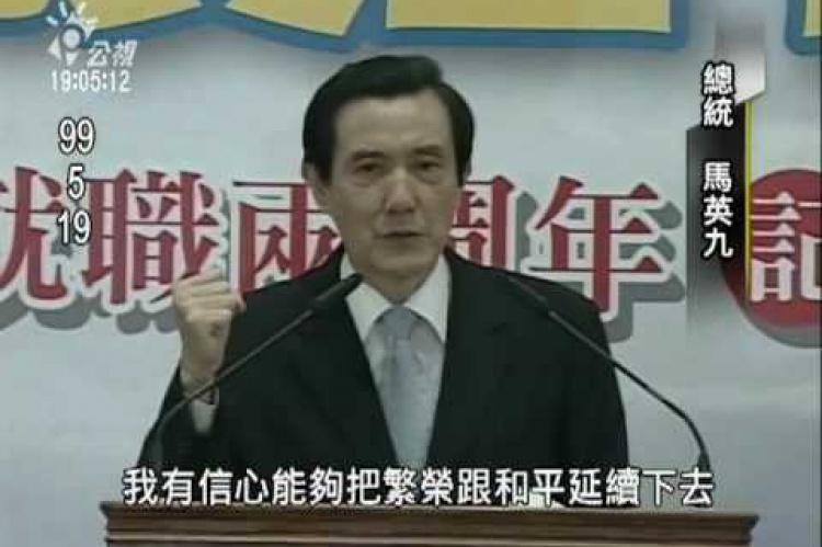 Embedded thumbnail for 黃金十年六國論:環保救國篇!