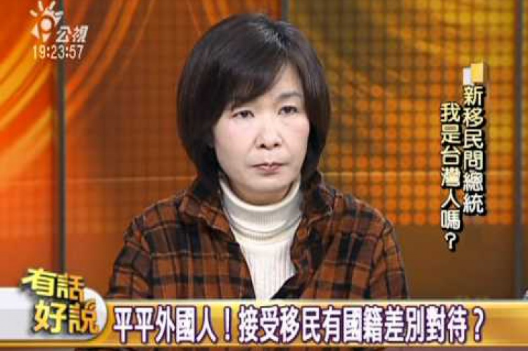 Embedded thumbnail for 新移民問總統 我是台灣人嗎?