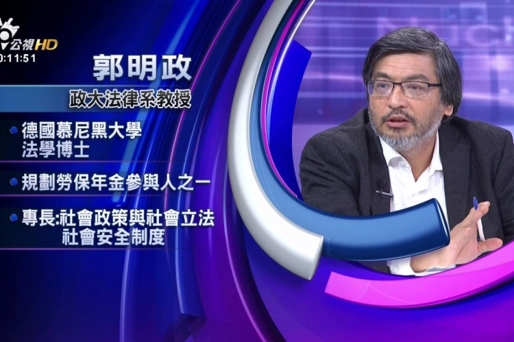 Embedded thumbnail for 勞保+勞退+國保 勞工退休仍堪憂!