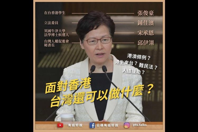 Embedded thumbnail for 林鄭:撤回逃犯條例 另四訴求無法做到!