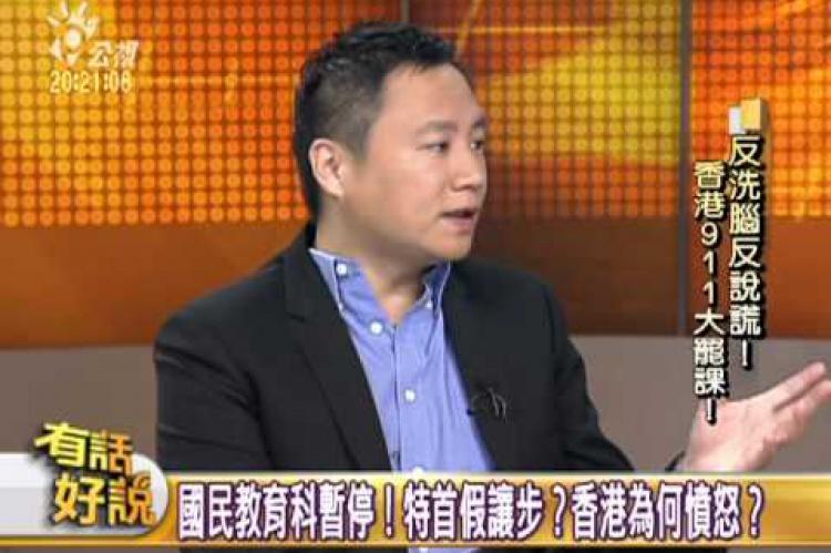 Embedded thumbnail for 反洗腦反說謊!香港911大罷課!