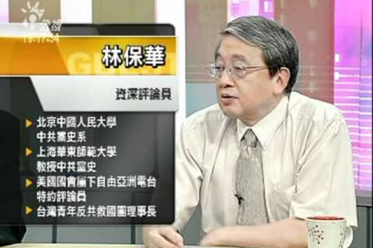 Embedded thumbnail for 香港旅客慘死 中菲關係生變?