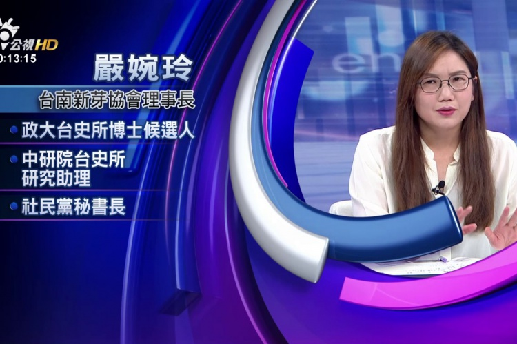 Embedded thumbnail for 八田與一遭斬首 李承龍:策劃多年!