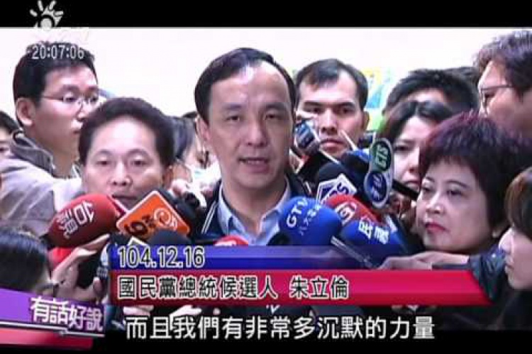 Embedded thumbnail for 藍綠大洗牌?小黨出頭天?