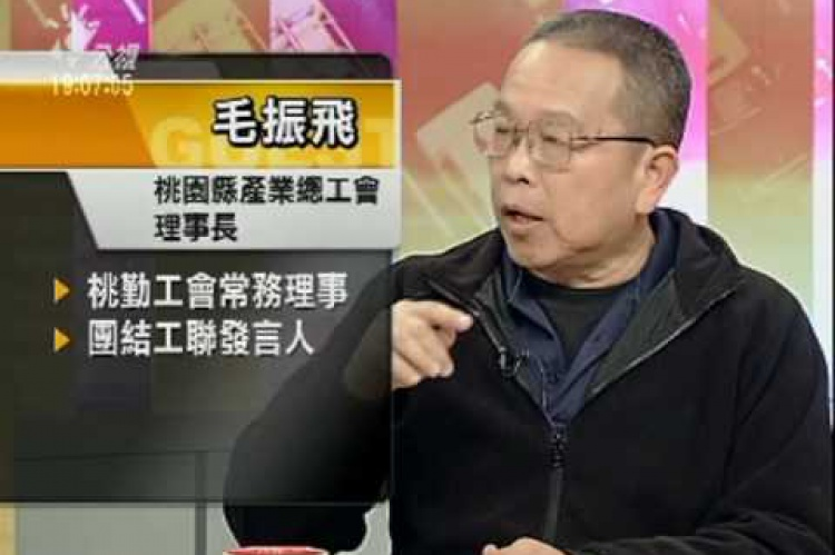 Embedded thumbnail for 告別2009 還要苦多久?