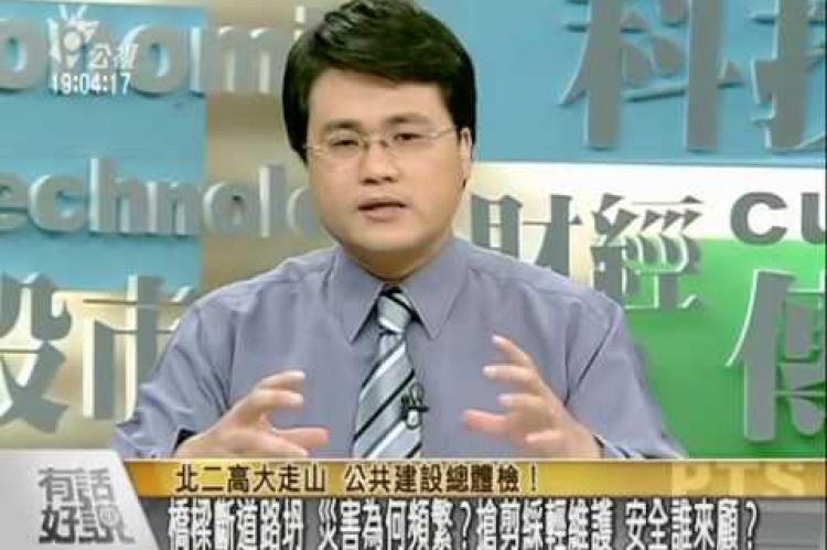 Embedded thumbnail for 北二高大走山 公共建設總體檢!