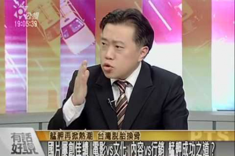 Embedded thumbnail for 艋舺再掀熱潮 台灣脫胎換骨