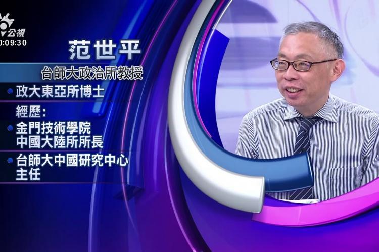 Embedded thumbnail for 柯P組黨 郭未回應 韓蔡對決添變數?