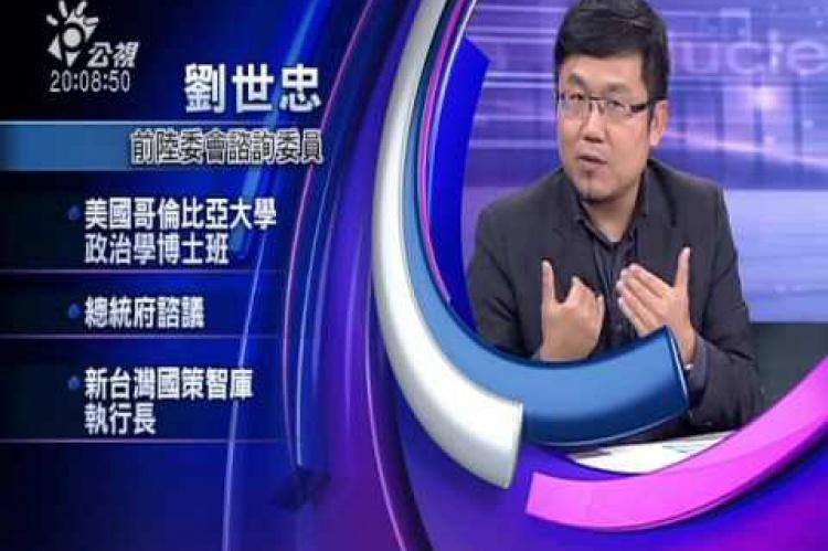 Embedded thumbnail for 520就職逼近 中國打壓增強!
