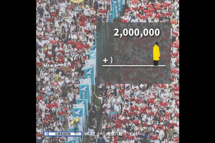 Embedded thumbnail for 200萬+1港人怒吼!林鄭道歉修例暫緩!