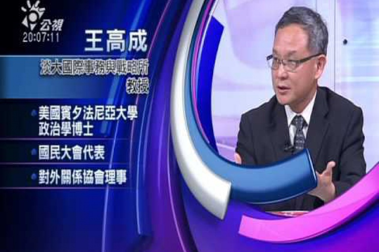 Embedded thumbnail for WHA請君入甕?一個中國鎖死台灣?