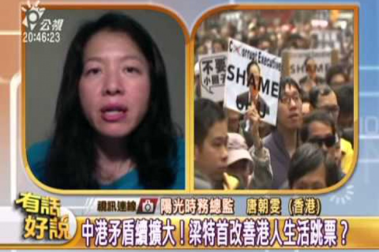 Embedded thumbnail for 回歸中國16年 43萬港人抗議