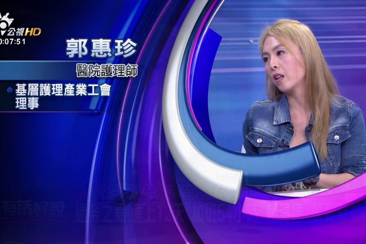 Embedded thumbnail for 政院再修勞基法!勞工權益大倒退?
