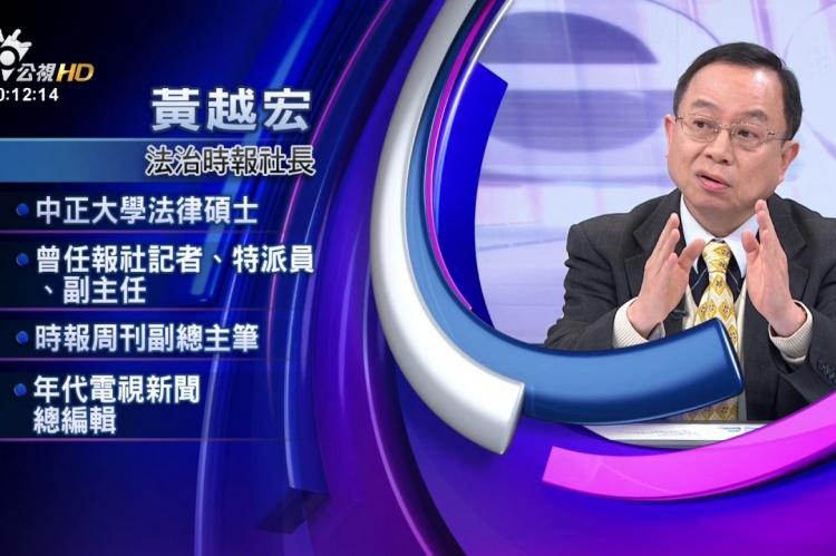 Embedded thumbnail for 涉三項洩密罪 北檢起訴馬英九!
