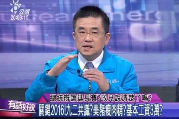 Embedded thumbnail for 總統辯論延長賽?政見說清楚了嗎?