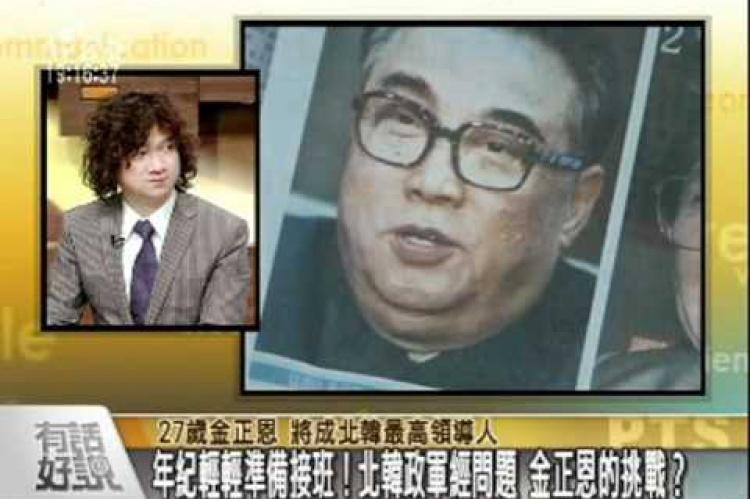 Embedded thumbnail for 27歲金正恩 將成北韓最高領導人