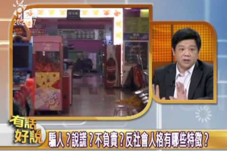 Embedded thumbnail for 台南男童慘遭割喉!為吃牢飯隨機殺人?