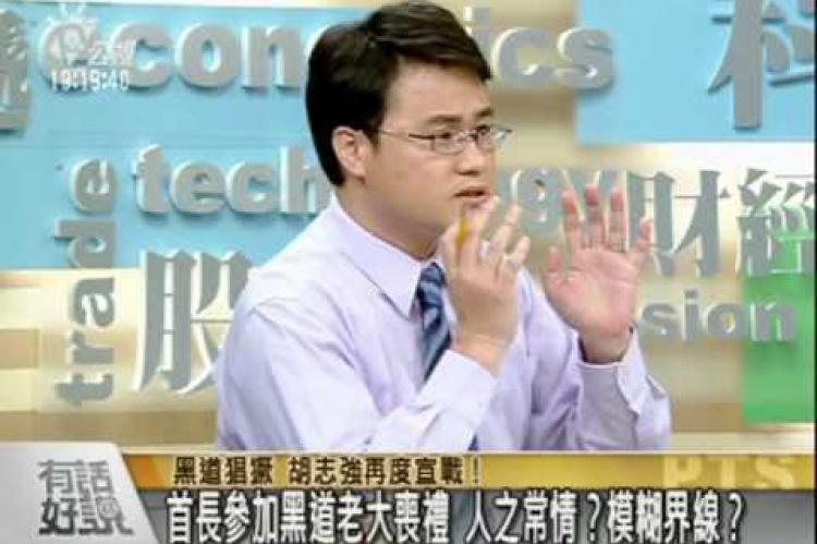 Embedded thumbnail for 黑道猖獗 胡志強再度宣戰!