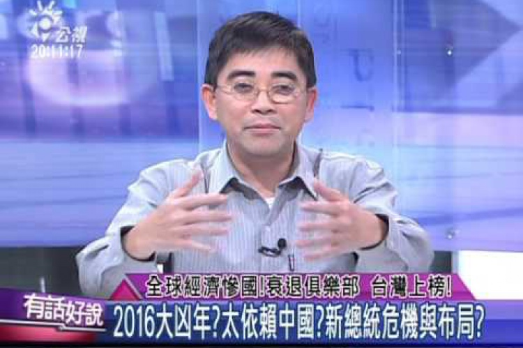 Embedded thumbnail for 全球經濟慘國!衰退俱樂部 台灣上榜!