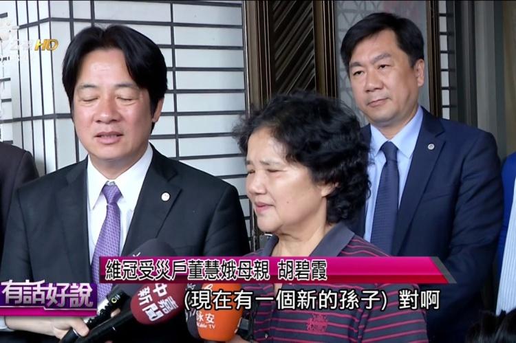 Embedded thumbnail for 台南維冠金龍 地震倒塌週年