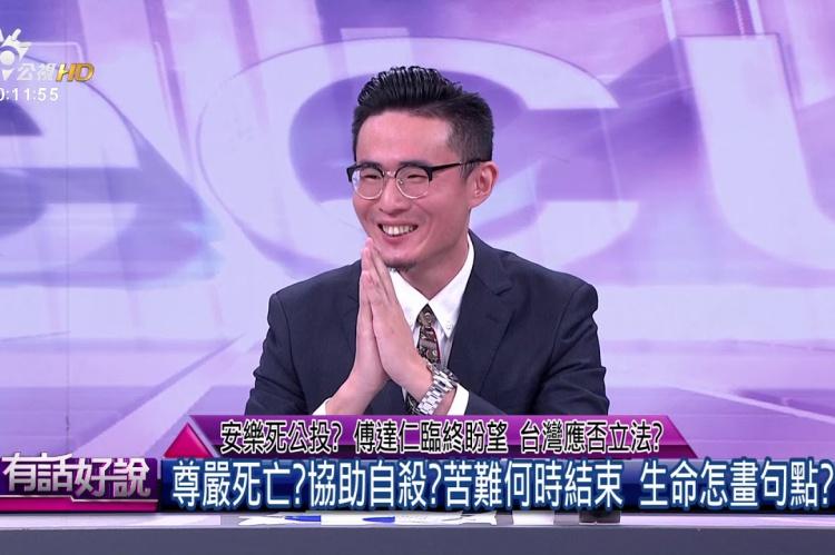 Embedded thumbnail for 安樂死公投?傅達仁臨終盼望 台灣應否立法?
