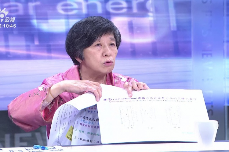 Embedded thumbnail for 大甲媽祖如期進香!顏清標:除非中央下令停辦!