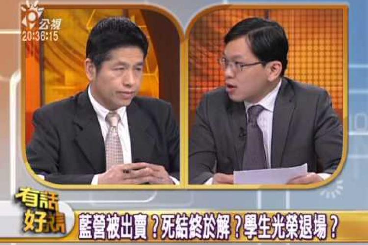Embedded thumbnail for 王金平出絕招?學運宣告落幕!