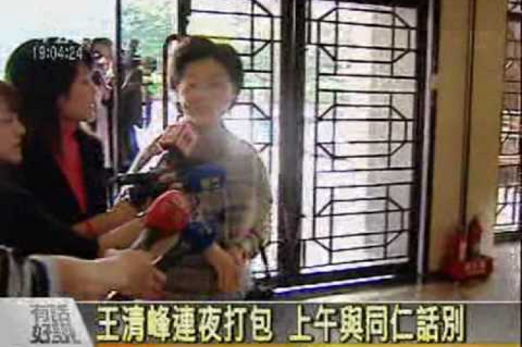 Embedded thumbnail for 死刑的省思 全球世紀難題