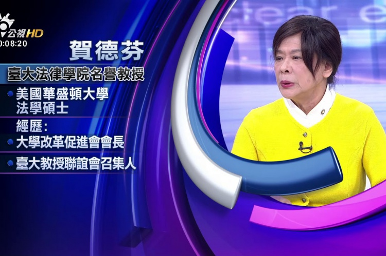 Embedded thumbnail for 台大校長遴選風暴!教育部卡死管中閔!