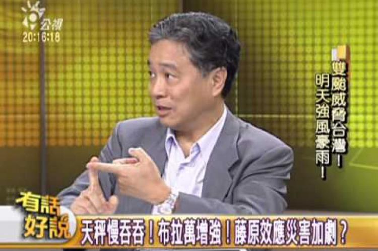 Embedded thumbnail for 雙颱威脅台灣!明天強風豪雨!