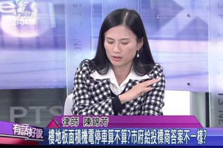 Embedded thumbnail for 遠雄登報訴委屈 柯P:不然換別人做!