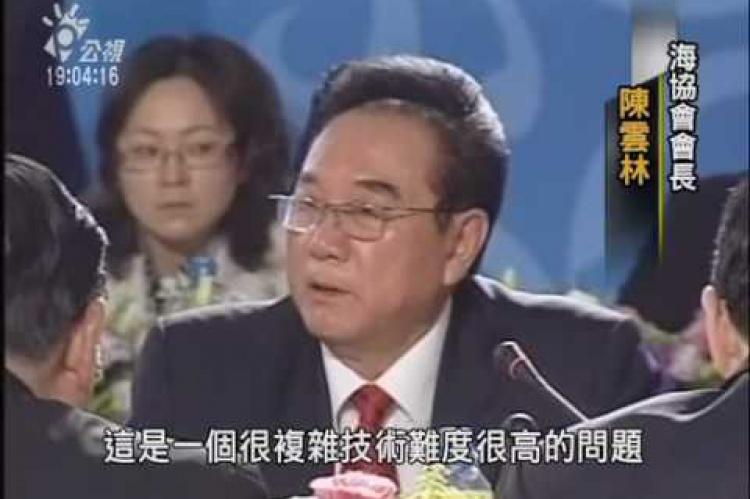 Embedded thumbnail for 江陳會正式簽約 農.漁.標準檢定OK