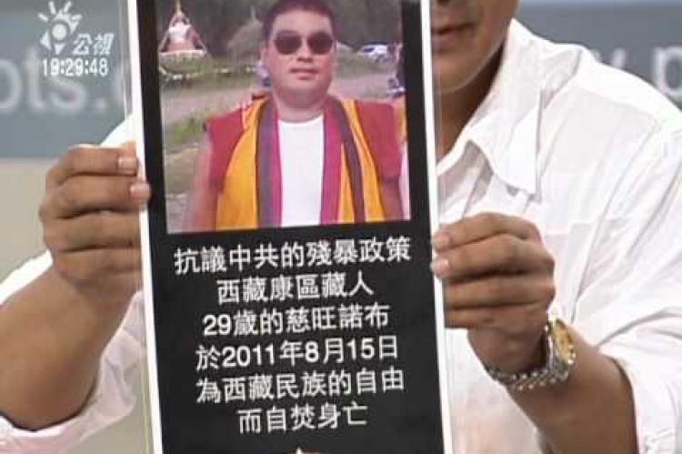 Embedded thumbnail for 達賴喇嘛退休了!西藏未來怎發展?