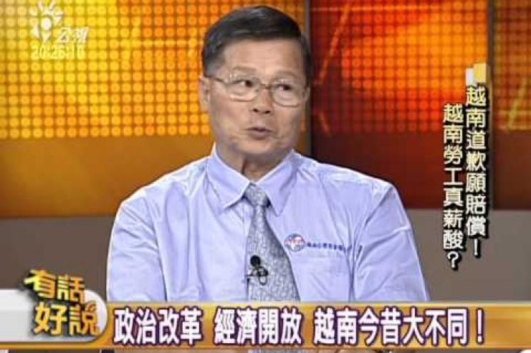 Embedded thumbnail for 越南道歉願賠償!越南勞工真薪酸?